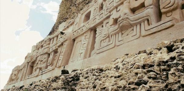 Xunantunich Mayan Ruins, Belize