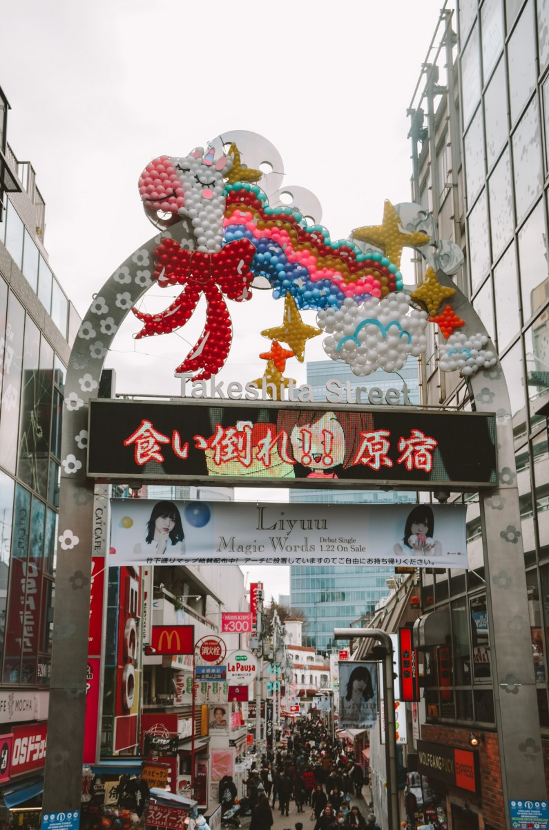 Harajuku District is one of the top things to do in Japan