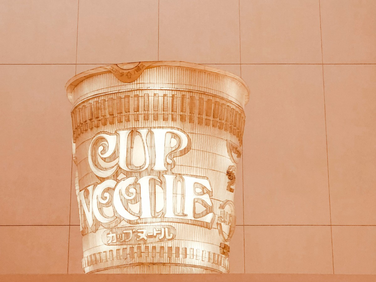 Cup Noodle sign, Japanese experiences